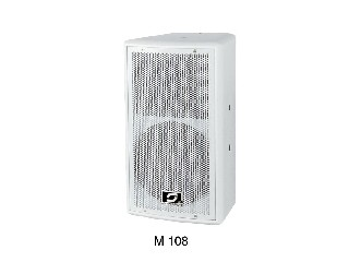 pro conference speaker M108 single 8 inch two-way full frequency meeting speaker