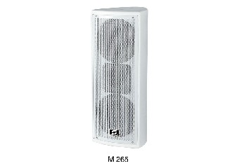 pro conference speaker M265 double 6.5 inch two-way full frequency meeting speaker