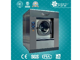 heavy duty laundry equipment prices