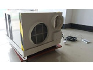 Lift Air Conditioner