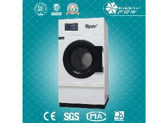 small commercial clothes dryer