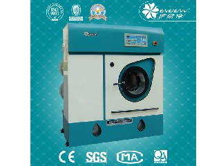 commercial laundry machines for sale