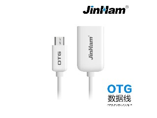 OTG Data Charger Cable