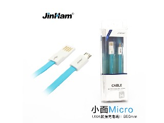 USB To Micro Charger Cable For Android