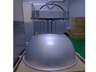 Factory low price 5 years warranty led industrial high bay lighting