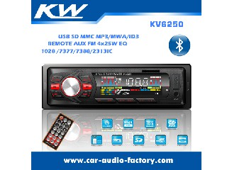 KV6250 Car Audio with 12P Power Cable