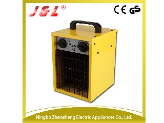 Electrical industrial fan heater ZSE2001