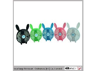 Electrical appliances chargeable travelling usb pocket mini fan with battery HF3081
