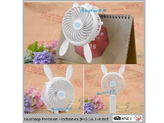 Mini Handy Rechargeable Air Cooler with Cartoon Design  HF3081