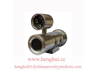 Stainless steel IP68 Ex-proof camera housing HR100A