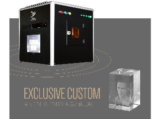 3D crystal laser booth