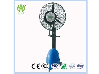 Hot selling good quality wholesale water mist fan  MF-I-001