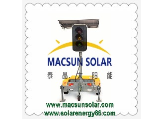 Portable Solar Traffic Signals