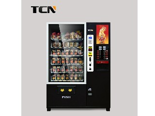 cup noodle and Coffee vending Machine