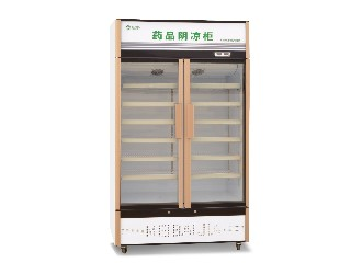 Good quality commercial regruferator with three doors Medicine cabinet