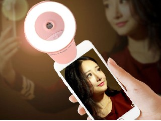 Magic Eyes humidifier with Selfie-Beauty function  WY-QS-MY101