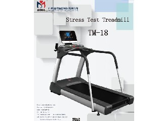 DMS new product large screen super- stable AND noise-free ECG TM-18 stress test a treadmill   DMS-TM