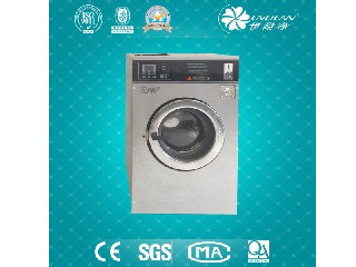 Coin operated laundry washing machine washer for self service laundry shop