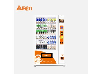 AFEN spare part mobile phone charger powerbank vending machine  AF-S770