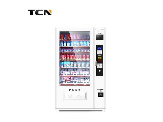 Convenient box of Vending Machine TCN-D720-10+17BS