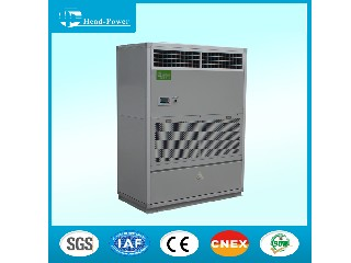 20HP Air-Cooled Duct Type Central Air Conditioner