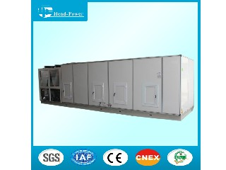 176KW Rooftop Packaged Unit For Cinema