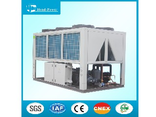 Air-Cooled Heat Pump Type Screw Water Chiller