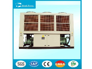 Industrial Marine Air-Cooled Screw Type Water Chiller