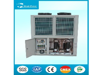 30TON Air-Cooled Scroll Water Chiller For Hotel