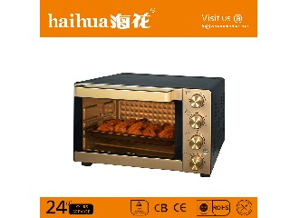 Customizable metal 30L industrial pizza oven with Two Hot Plates  HH-3001-563