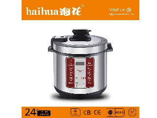 Hot Seller multifunction household meat electric rice cooker  WA508