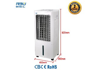 Low Noise Room Air Cooler RBW LL-16C
