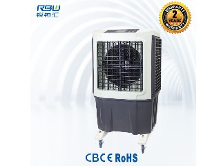 Shop Cool Swamp Cooler   RBW 060