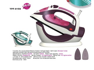 cordless steam iron  HN-2088