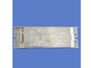 Superior high power 250W electronic ballast for germicidal UV lamp UVC Light Ultraviolet lamp UV ste